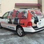 Car Graphic Prints